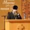 Митрополит Меркурий: к работам по расширению предметной области ОРКСЭ надо приступать незамедлительно. Конференция «Православная культура в современной школе»