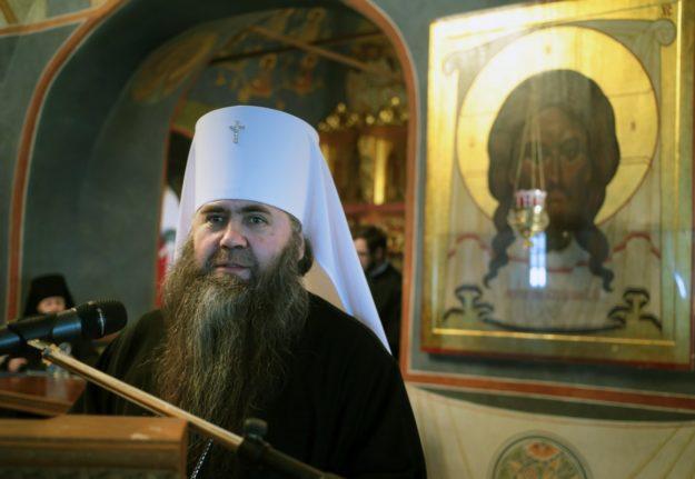 митрополита Нижегородский и Арзамасский Георгий
