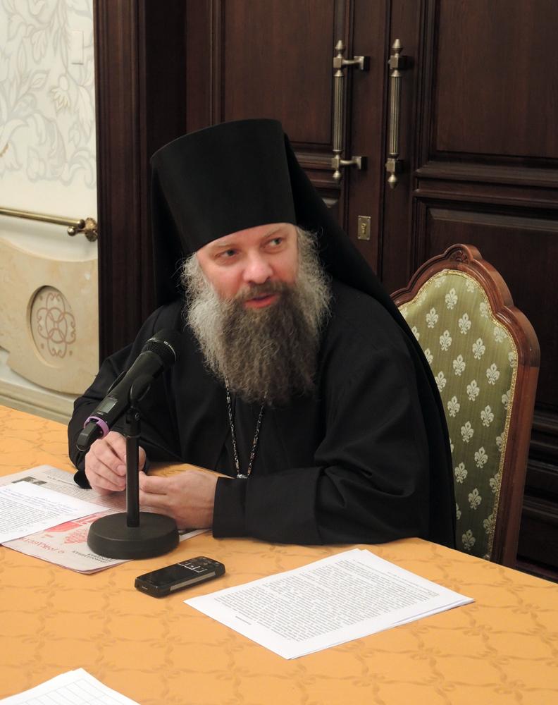 цель сделать епископ душанбинский фото выкройку переведите