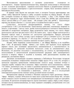 Челнокова_Тезисы