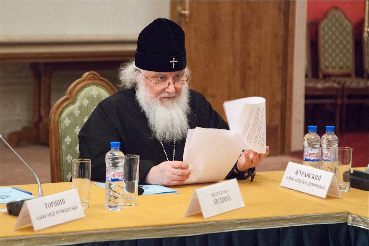 Митрополит Истринский Арсений